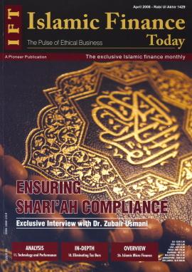 La finance islamique va injecter en france pr s de 120 milliards d euros dans - Credit islamique en france ...