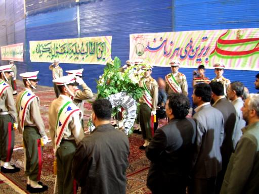 shah ruhollah khomeini